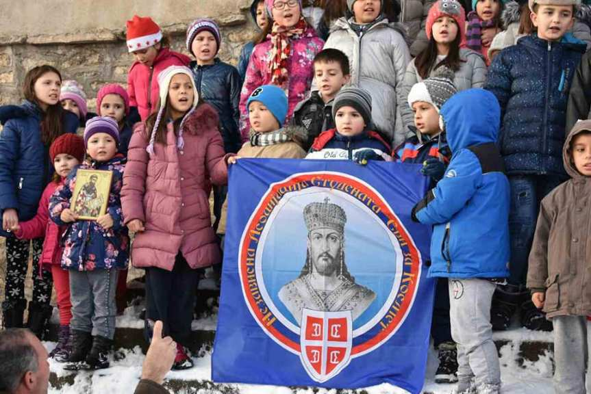 """,,Сви за Космет"""" за малишане на Косову и Метохији обезбедили више од 5.000 поклон пакетића"""
