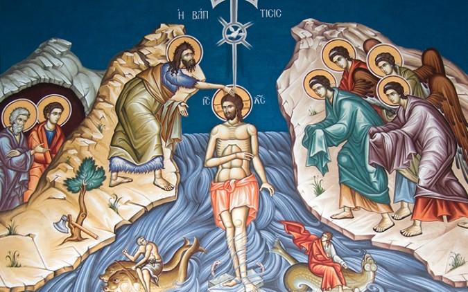 Богојављење слави откровење Бога Сина као оваплоћеног у Исусу Христу