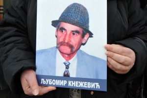 Две деценије од нестанка новинара Љубомира Кнежевића