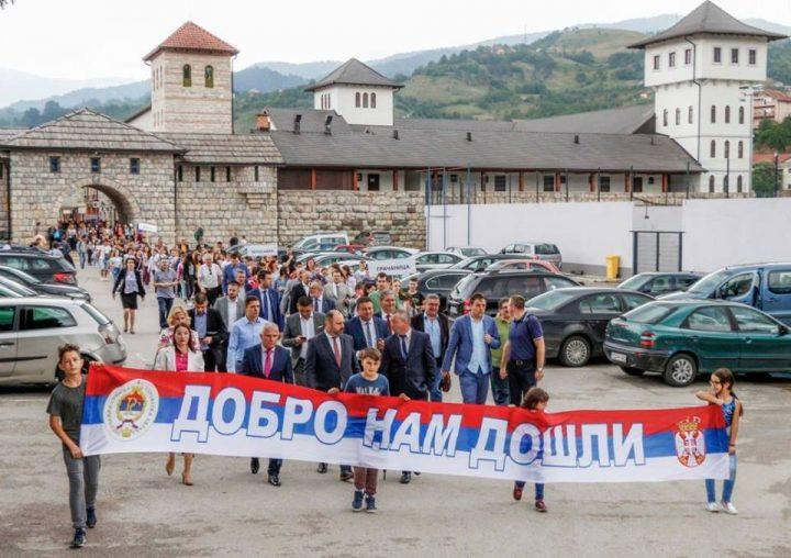 Више од хиљаду деце са КиМ гости Републике Српске