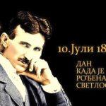 Десетог јула, пре 163 године рођен је Никола Тесла