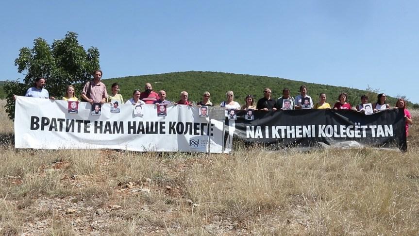 Представљање УНС-овог истраживања о убијеним и отетим новинарима и медијским радницима на КиМ