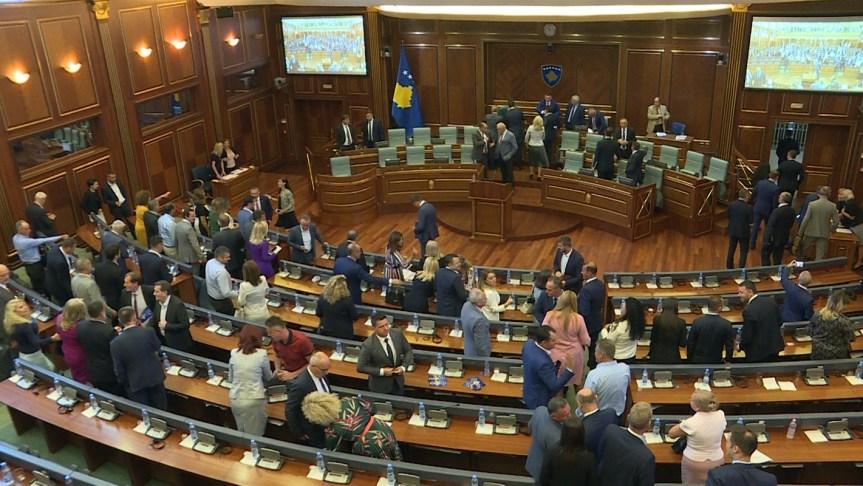 Распуштена Скупштина Косова