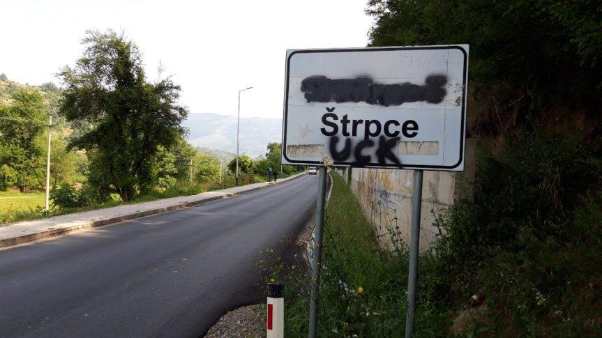 Пароле УЧК на прилазима Штрпцу, осуда Канцеларије за КиМ