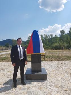 Спомен-биста генералу Драгиши Масалу и уручење кључева породици Шкобић