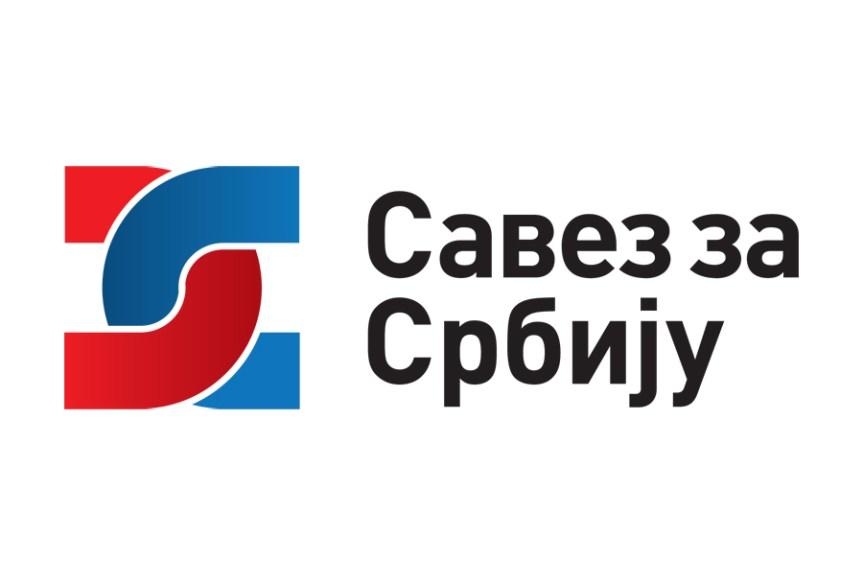 Савез за Србију на КиМ неће учествовати на изборима