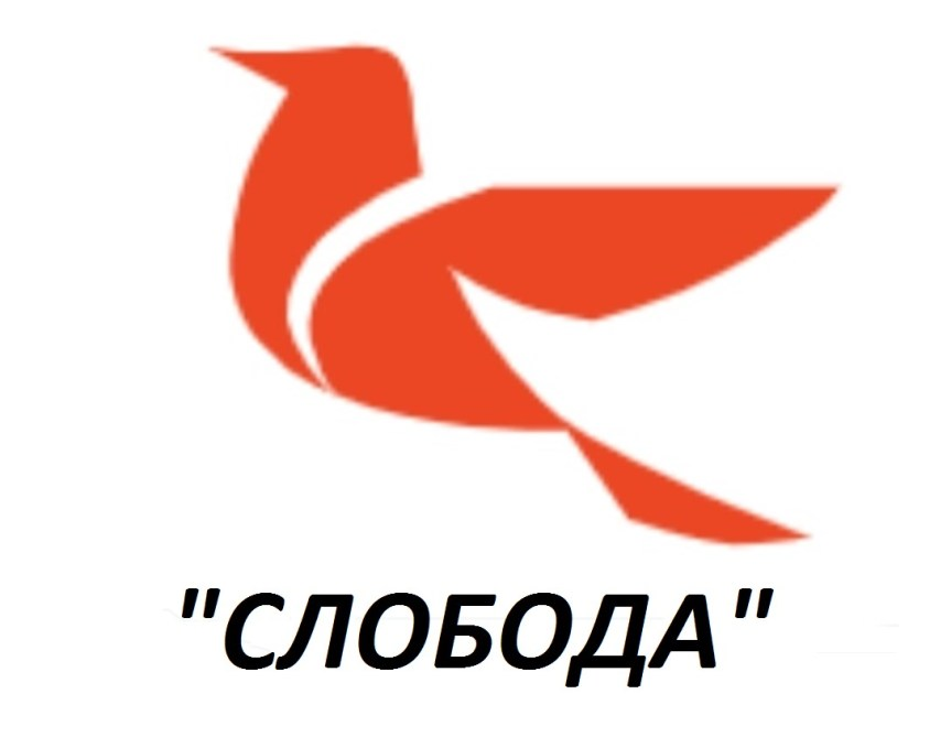 "Koalicija ""Sloboda"""