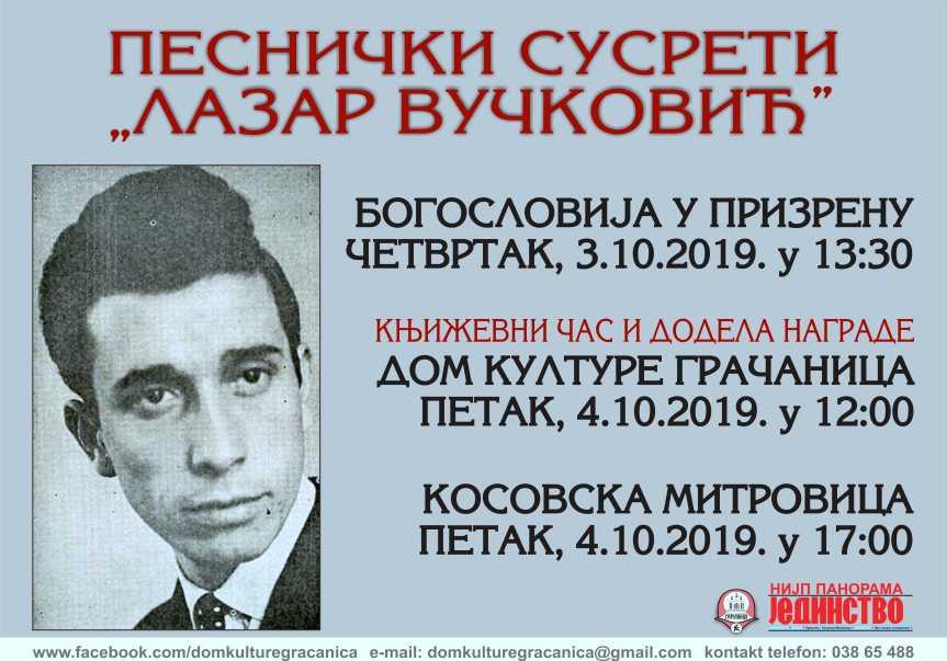 """Песнички сусрети """"Лазар Вучковић"""", од Призрена до Косовске Митровице"""