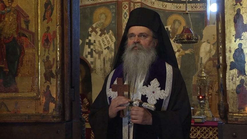 Епископ Теодосије: За Цркву Христову оваква страдања увек су била и позив на покајање и обнову наше хришћанске вере у Христа
