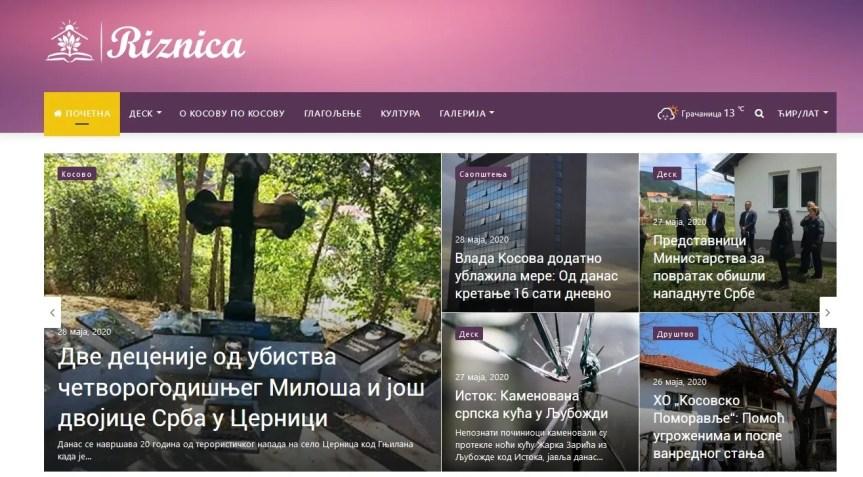 """У Грачаници покренут нови портал за културу и традицију """"Ризница"""""""