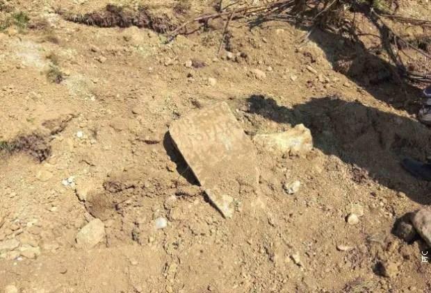 """КП потврдила да су четири гробна места у Жакову оштећена, демантовала наводе о """"нападу"""""""