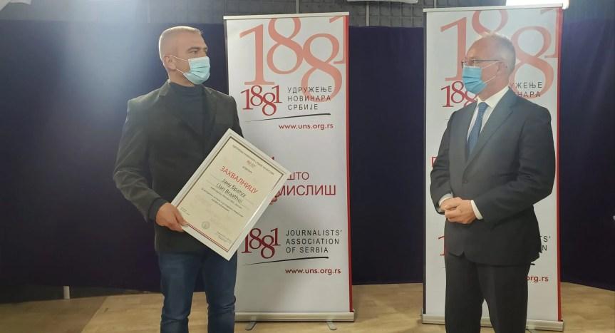 УНС на Косову уручио захвалницу Јану Братуу