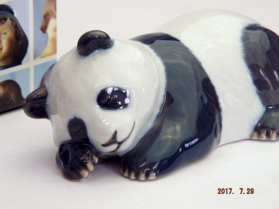 Royal Copenhagen Giant Panda Cub Sleeping 665