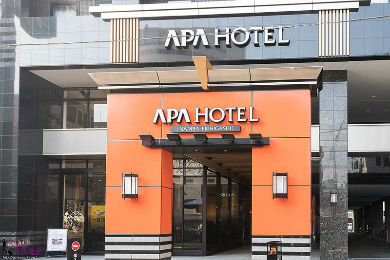 APA Hotel Namba-Eki Higashi 難波站東 日本大阪緊鄰難波車站連鎖商務飯店