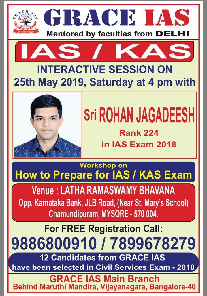 GRACE IAS - Best IAS Coaching Centre In Bengaluru