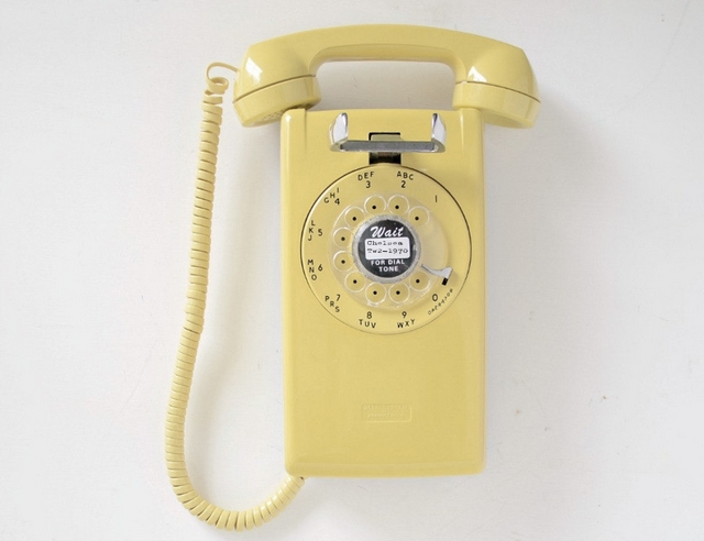Consent for enlistment - Yellow rotary phone