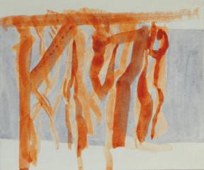 Grace Renzi : N° 364 : 1996, acrylic on paper, 25 x 32 cm.