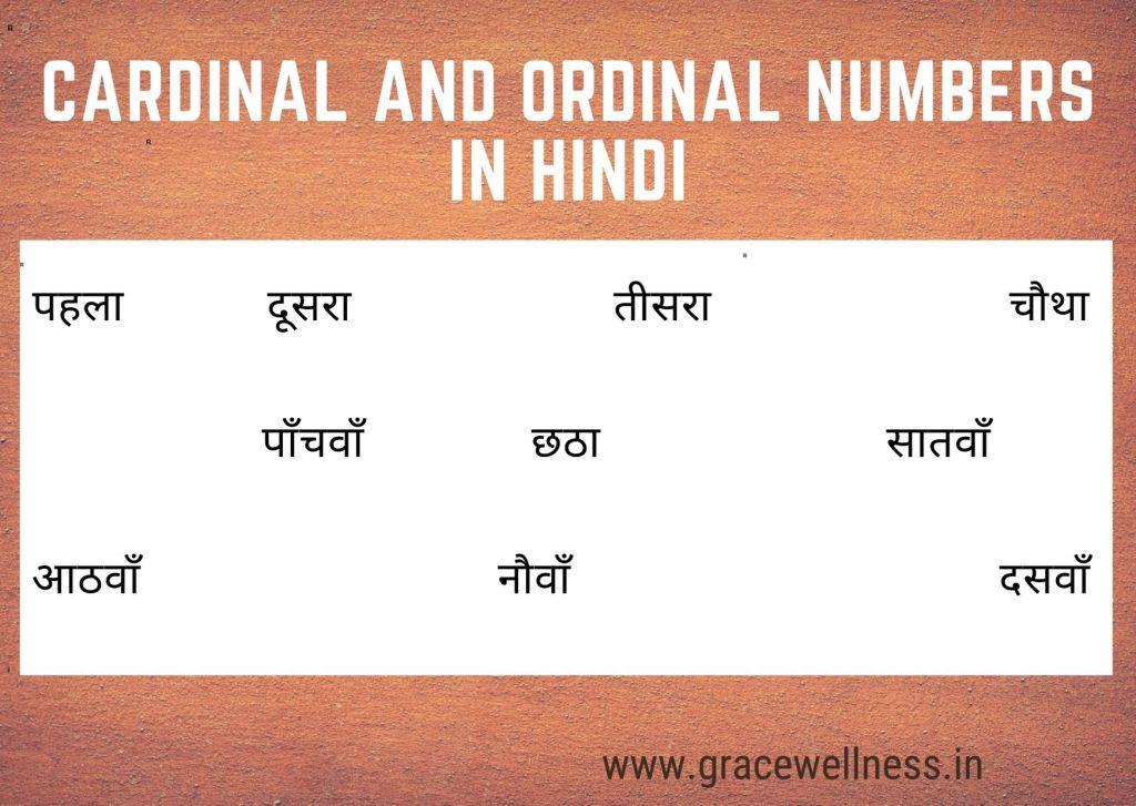 cardinal and ordinal numbers Hindi