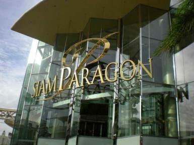 siam paragon shopping centre