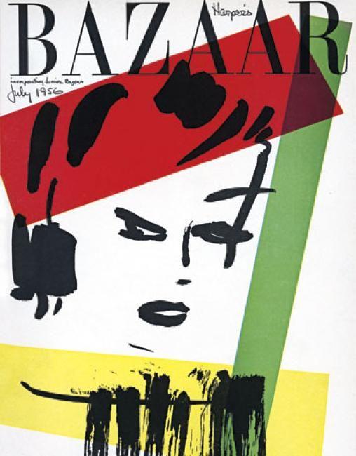 Harper's Bazaar July 1956 Issue under Artistic Director Alexey Brodovitch