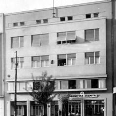 Stambeno - poslovna zgrada