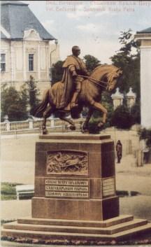2 Valdac, Petar I, Petrovgrad, 1928
