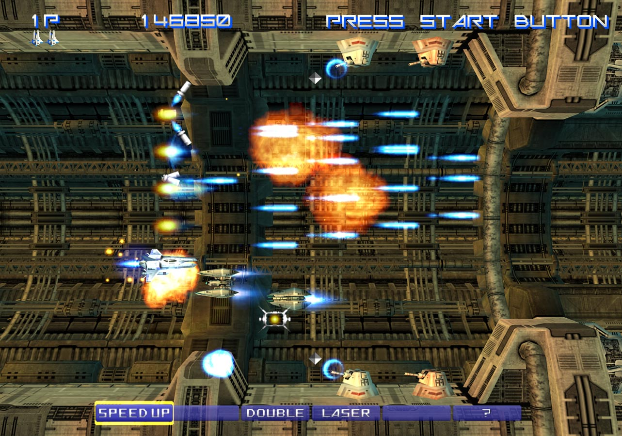 Gradius V on the best graphical settings