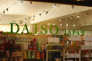 Daiso is a popular Japanese store inside the Japan Center.