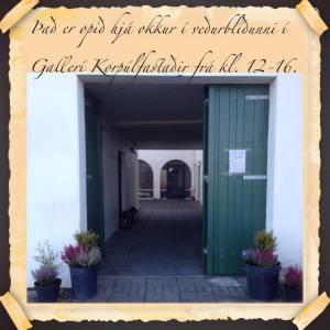 Galleríið