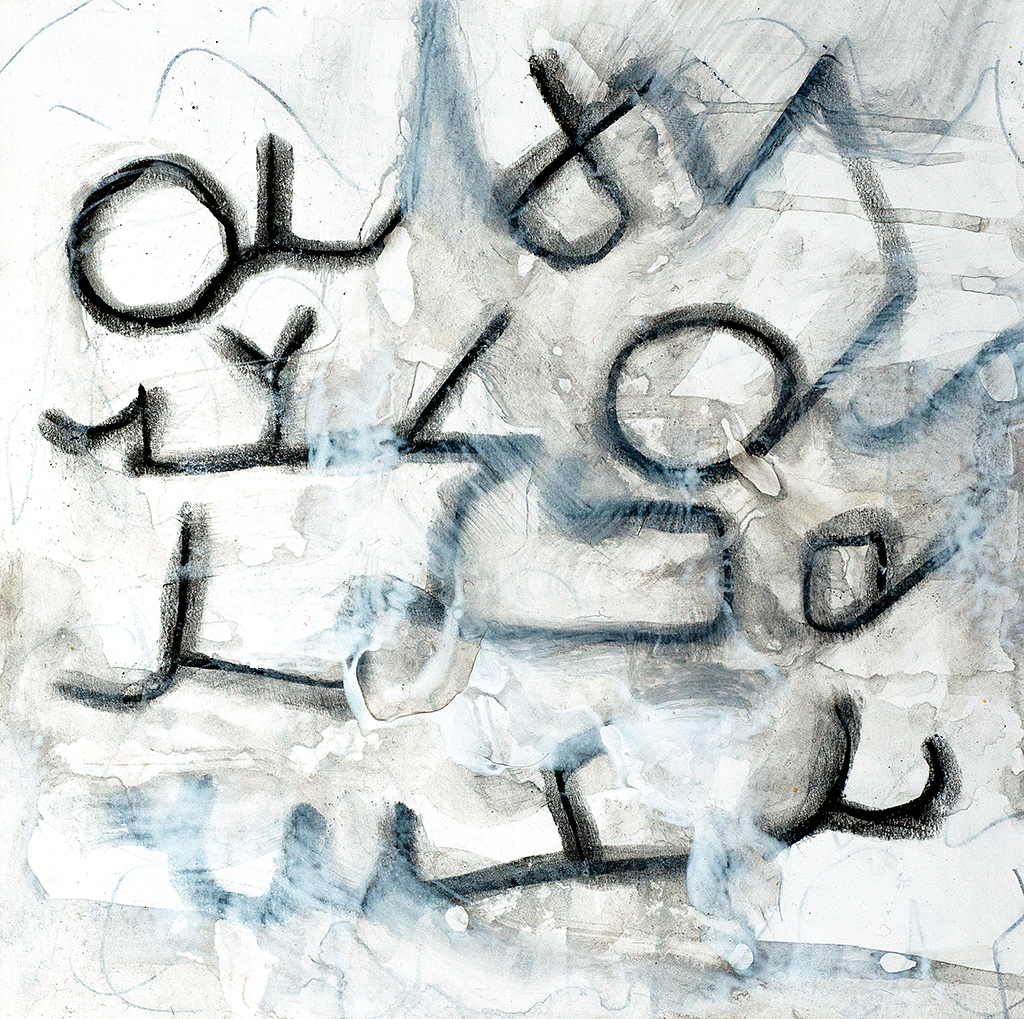 """Paleo-Arabic II"". Charcoal and acrylic on paper, 29.5 x 29.5cm, 2006"