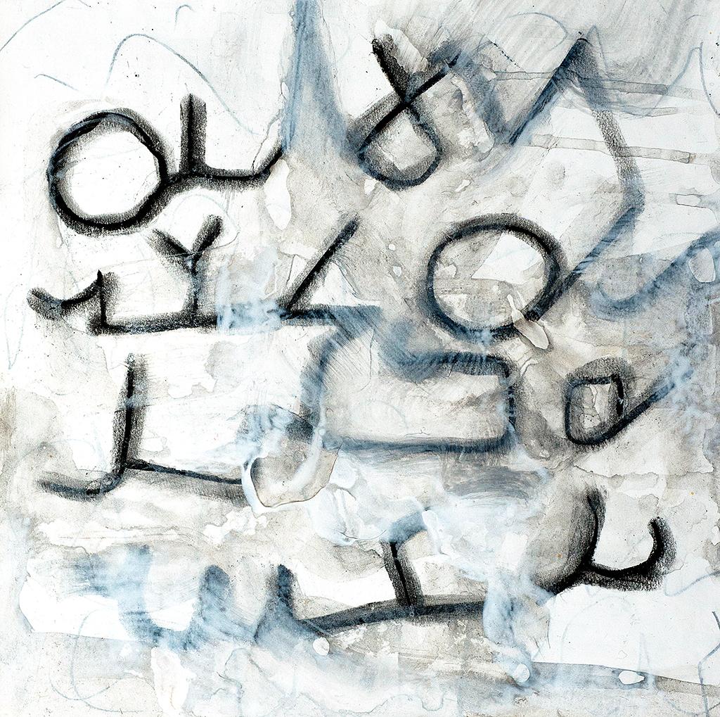 """""""Paleo árabe II"""". Carboncillo y acrílico sobre papel, 29.5 x 29.5cm, 2006"""