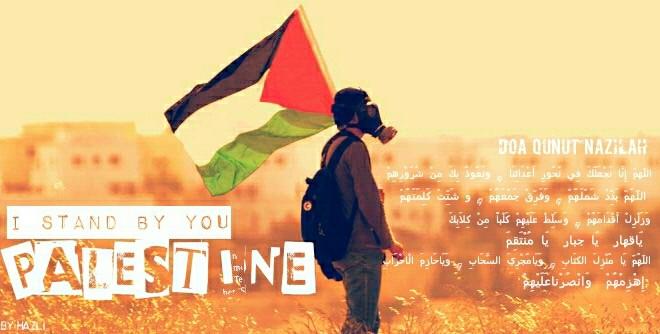 Poster I stand by Palestine by Hazlie Lieo