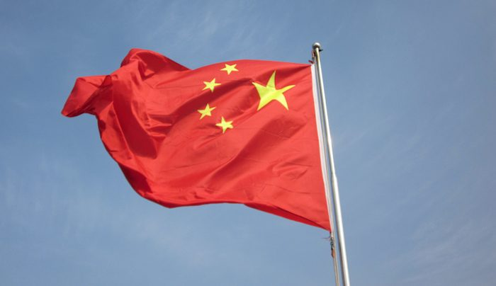 UK CHINA POLICY SELF-CONTRADICTS