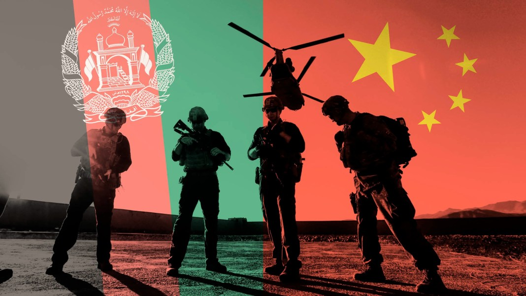 AFGHANISTAN, US AND CHINA
