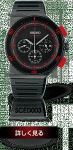 img_watch_sced003