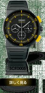 img_watch_sced005