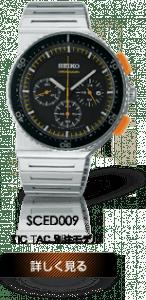 img_watch_sced009