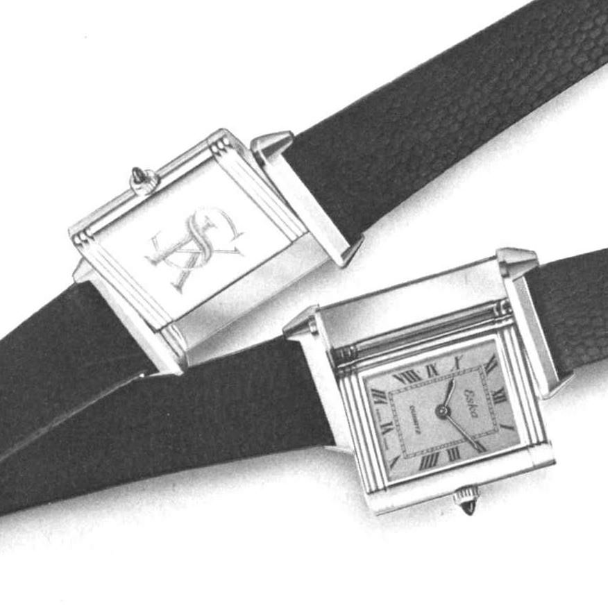 The Nadir of Jaeger-LeCoultre and the Reverso