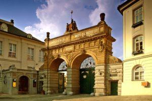 Ворота Pilsner Urquell