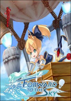 Fanatical Star Deal – Forward to the Sky