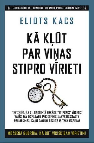 4_Ka_klut_par_vinas_stipro_500_original.jpg