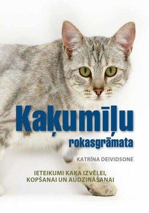 Kakumili_original.jpg
