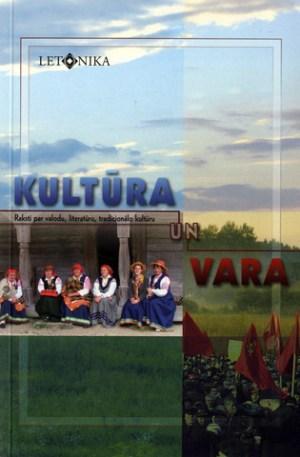 Kultura_un_vara_original.jpg