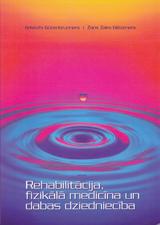 Rehabilitacija_Fizikala_Medicina_160x225_original.jpg