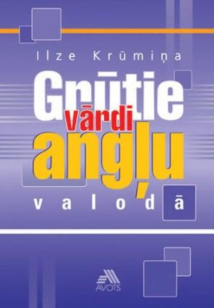 grutie_vardi_anglu_valoda_original.jpg