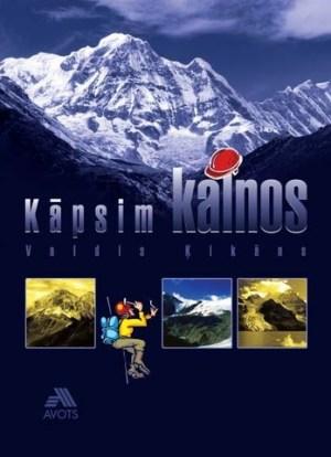 kapsim_kalnos_original.jpg