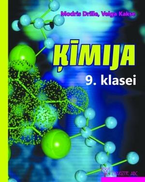 kjiimija9.klsei_original.jpg