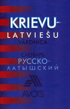 kriev-latv__zebra__original.jpg
