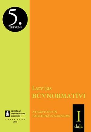 large_large_buvnormativi_i_dala_5_izdev_480pix_original.jpg
