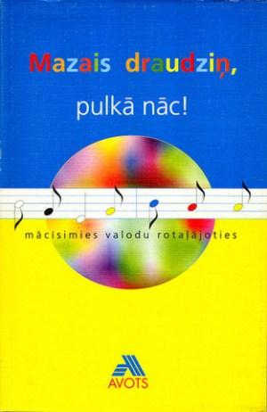 mazais_draudzin_pulka_nac_original.jpg